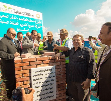 Dr. Ahmed El Shaarawy the Governor of Dakahlia puts the foundation stone of the sanitary engineering landfill for the governorate of Dakahlia Implementation of the Egyptian Company for solid waste recycling on 16-10-2017